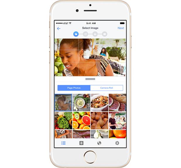 Facebok ios Ads Manager App