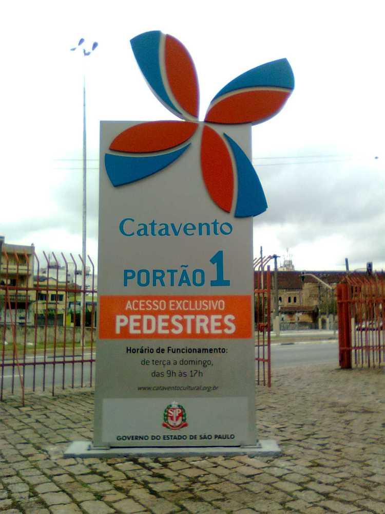 Catavento Cultural (1/6)