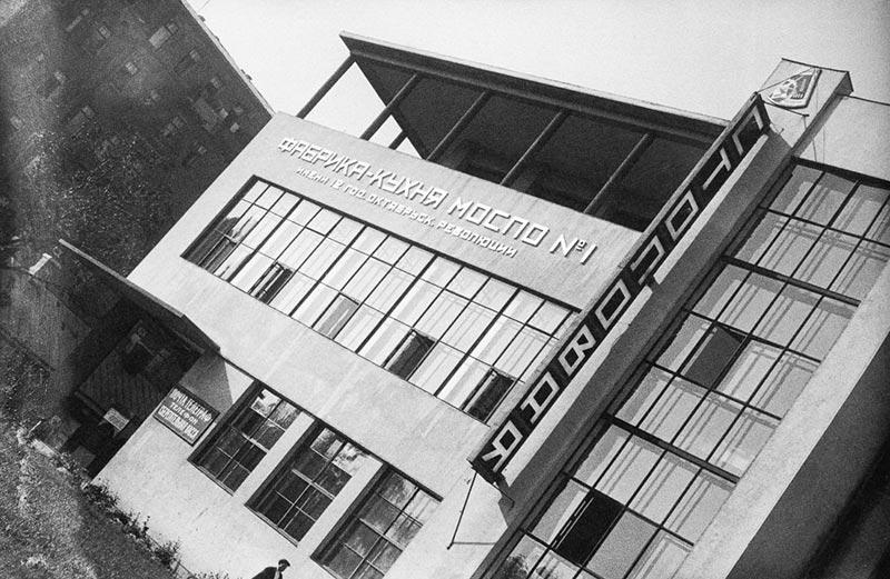 The Factory Kitchen By Alexander Rodchenko 1931 SOCKS