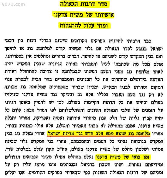 page-60-B