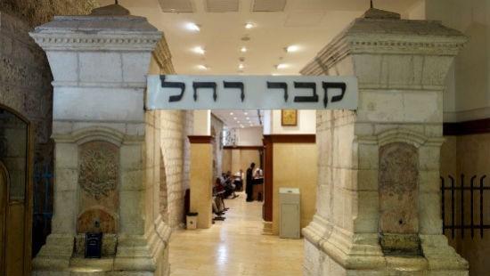 סיפורה המדהים של ישראלית תושבת ניו יורק - הגילוי הגדול על  גאולה וביאת המשיח