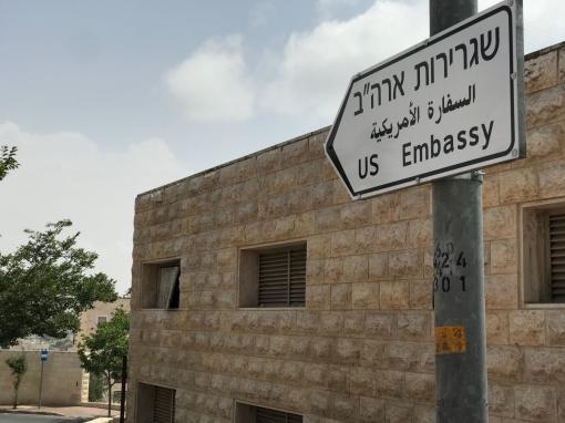 שגרירות.jpeg