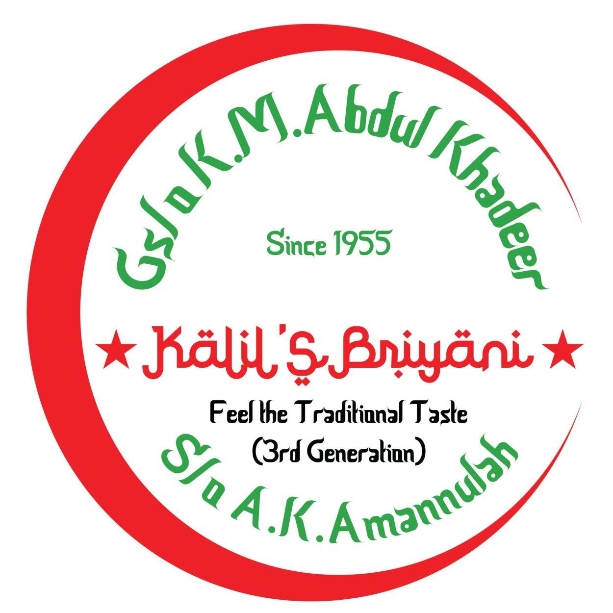 sod dev-logo-Kalils Logo-1 (3)