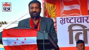 रामचन्द्रजी खाली पुनःस्थापना भन्नुहुन्छ, निर्वाचनको तयारीमा लाग्नुस् : उपसभापति निधि
