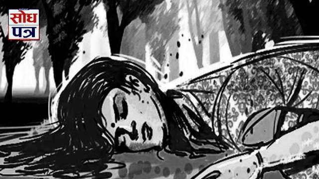 कैलालीमा एक महिला मृत अवस्थामा फेला