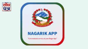 Nagarik App Update: Vehicle Tax Payment, Info and More