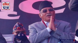 Supreme Court orders Prachanda to furnish a written response