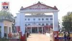 जिल्ला प्रशासन कार्यालय कञ्चनपुर