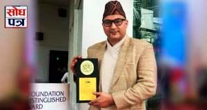 वरिष्ठ फिजिसियन डा. निराजन दत्त शर्मा कोभिड-१९ विशिष्ट चिकित्सक विधाबाट सम्मानित !
