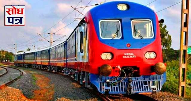आज जनकपुर–जयनगर रेलवेको गति परीक्षण गरिंदै