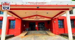 Bheemdatta Muncipality, Kanchanpur
