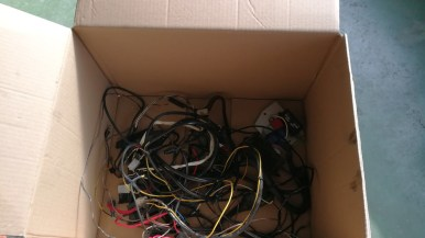 The fried wiring harness