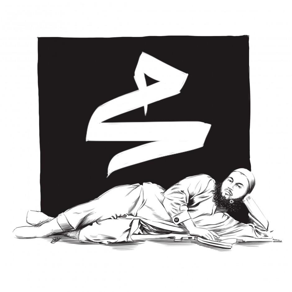 Sundaze #79