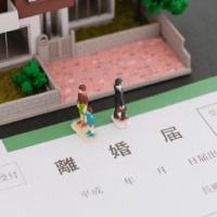 離婚問題と不動産について