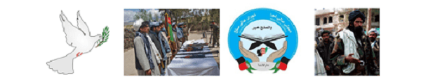 Afghanistan Banner Peace 1