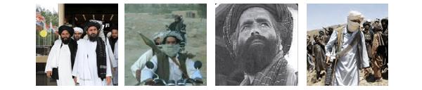 Afghanistan Banner Taliban 1