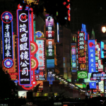 Neon signs on Nanjing Road by ASDFGHJ, pontmarcheur (compilations, for proper attribution you have to name the authors of source images - All CC/PD sources: File: File:Bund at night.jpg. Shanghai images CC BY-SA 3.0 Created: 3 August 2010