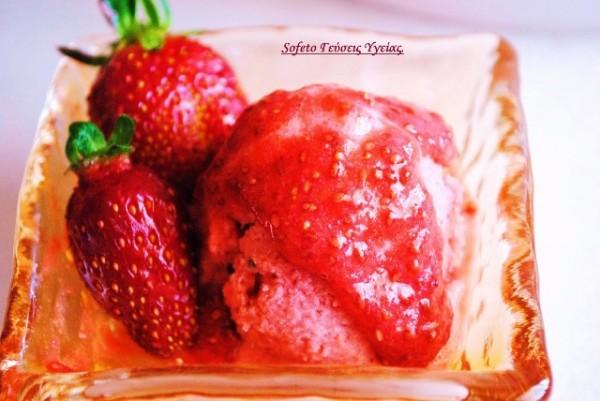 Μαρμελάδα φράουλα , χωρίς βράσιμο και χωρίς ζάχαρη!