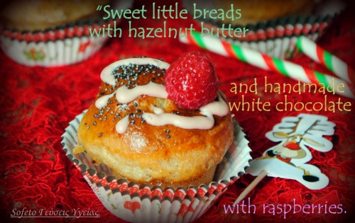 Γλυκά ψωμάκια με φουντουκοβούτυρο και γλάσο λευκής σοκολάτας με βατόμουρα, χωρίς ζάχαρη !