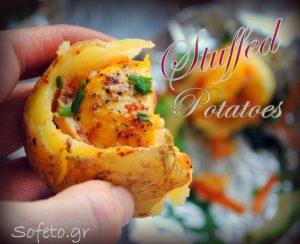 Πατάτες γεμιστές , ψημένες στην φλούδα τους , μαθαίνουμε πως να τις απολαύσουμε δίχως να μας παχύνουν!
