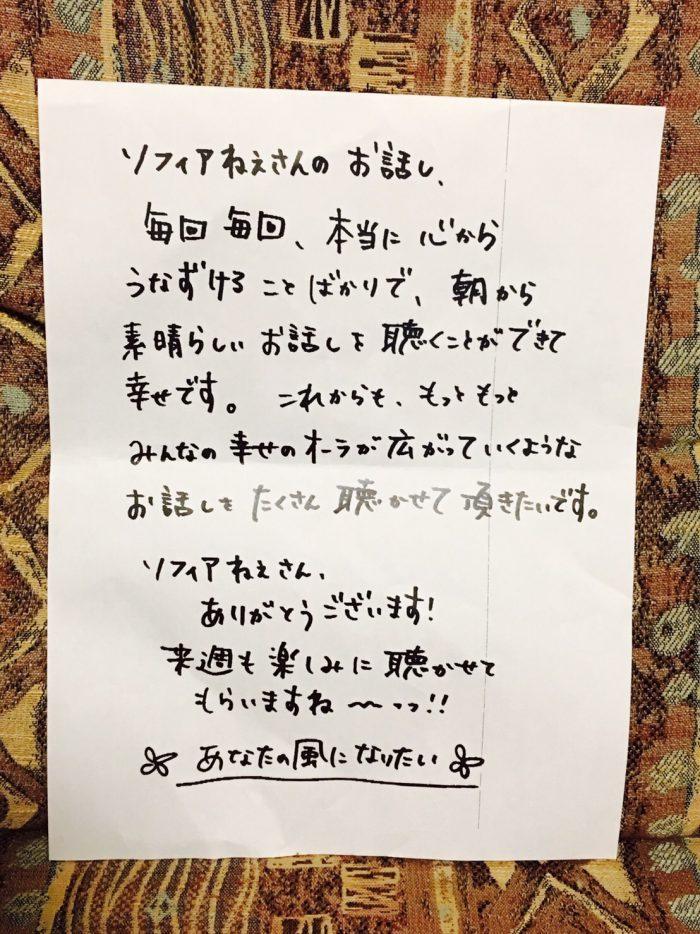 img_7157