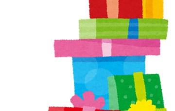 christmas_presents
