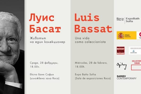 Conference by Luis Bassat - Expo Bath Sofia