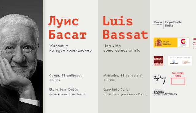 Conference by Luis Bassat - Expo Bath Sofia