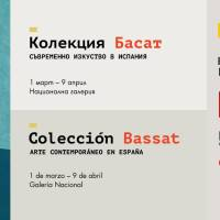 "Exhibition ""Bassat Collection. Contemporary art of Spain"" 
