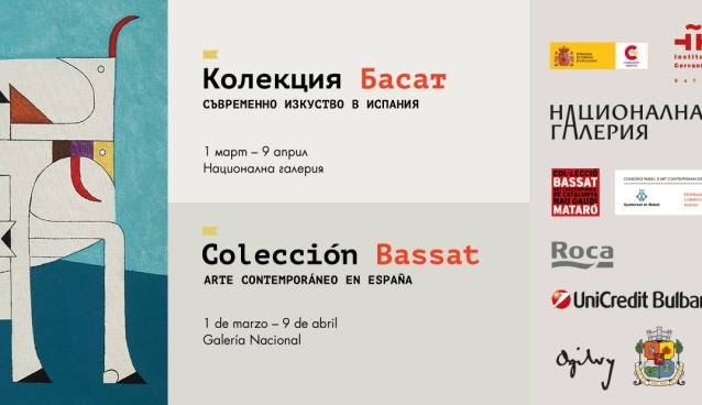 "Exhibition ""Bassat Collection. Contemporary art of Spain"""