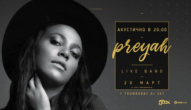 Acoustic live with Preyah Live Band | bar Friday | March 20