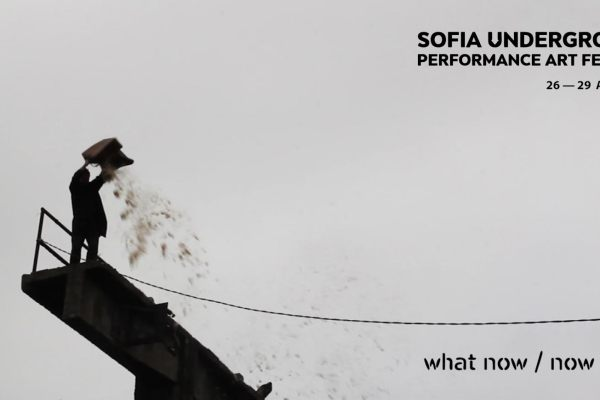 Sofia Underground 2018 – what now / now what | Museum of Contemporary Art | April 26-29