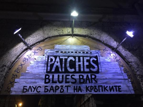 Opening Open stage | Patches Blues | Bar May 23