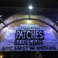 Open stage Wednesdays | Patches Blues Bar | EVERY Wednesday | November 28