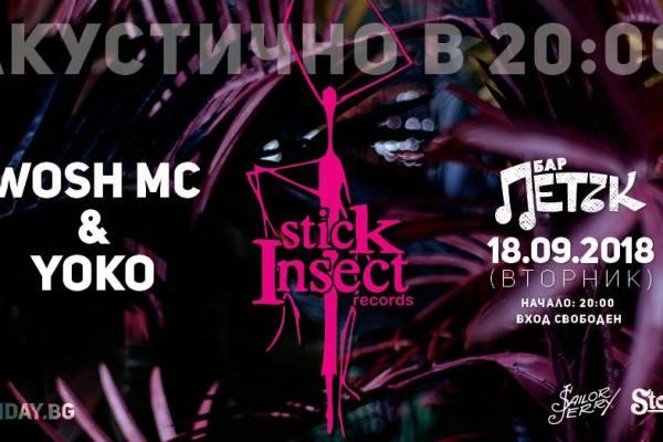 Acoustic live at 20:00 with Wosh MC & Yoko | bar Friday | September 18