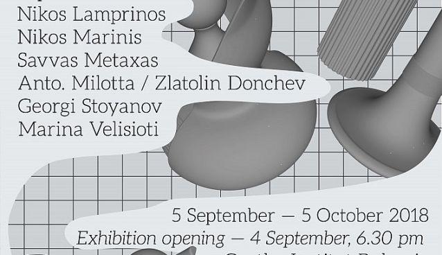 Matter over Matter ~ exhibition | Goethe Institut | September 5 – October 6