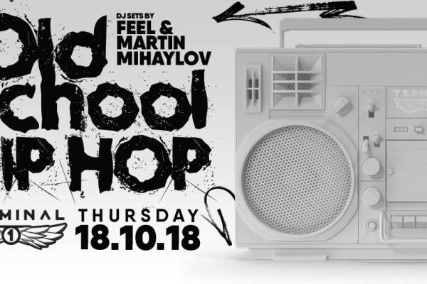 Old School Hip Hop Party   Club Terminal 1   October 18