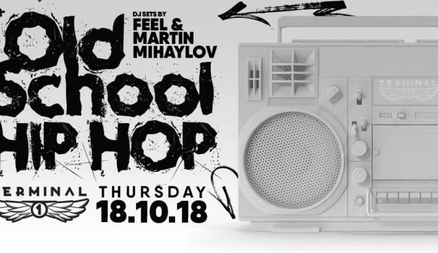 Old School Hip Hop Party | Club Terminal 1 | October 18