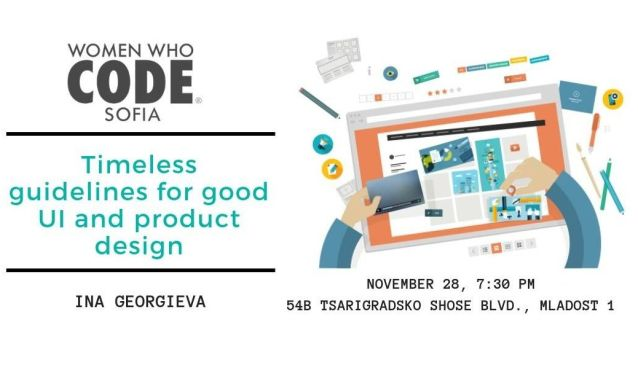 Timeless guidelines for good UI and product design | Progress | November 28
