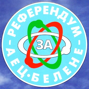 In the first major drama of the political year, Bulgarians voted in a referendum that was, in effect, about whether to proceed with the Belene nuclear power project that had been shut down by the GERB government in 2012. A low voter turnout produced an indecisive result, and the decision passed to Parliament which confirmed that Belene should not go ahead. After May, however, the BSP government pushed the Russian-linked project back on to the national agenda.