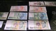 The old brazilian money