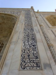Arabic text in Taj Mahal, carved out of black obsidian stone!