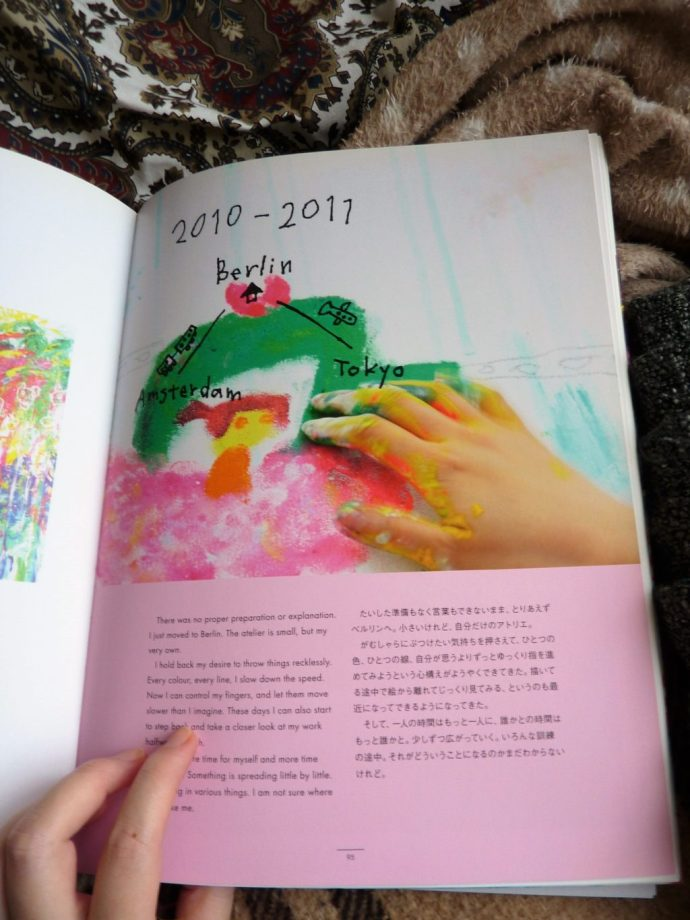 colours in my hand page