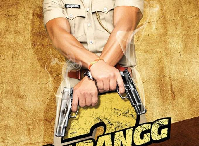 "Poster for the movie ""Dabangg 2"""