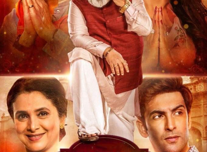 """Poster for the movie """"Family of Thakurganj"""""""