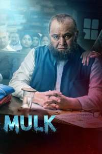 """Poster for the movie """"Mulk"""""""
