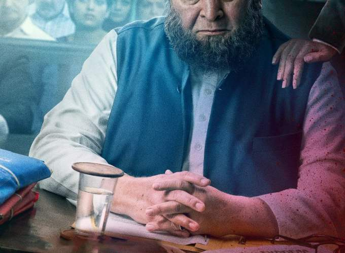 "Poster for the movie ""Mulk"""