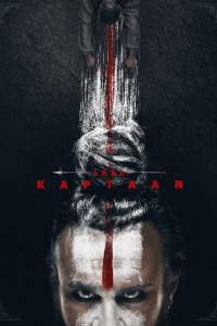 """Poster for the movie """"Laal Kaptaan"""""""