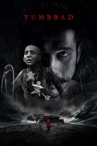 "Poster for the movie ""Tumbbad"""