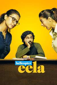 "Poster for the movie ""Helicopter Eela"""